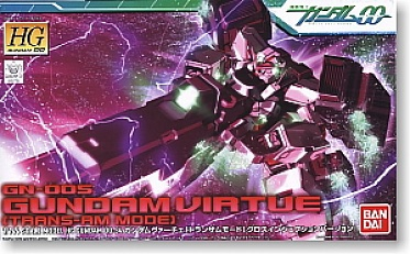 HG00 (#34) Gundam Virtue (Trans-Am Mode) GN-005