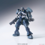 HG Iron-Blooded Orphans (#032) STH-05R Rouei
