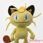Pokemon Pocket Monsters All Star Collection (S) PP37 - Nyarth (Meowth)