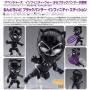 Nendoroid 955 - Avengers: Infinity War - Black Panther Infinity Edition