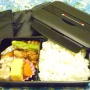 Bento Box - Asbel N Rantas bag