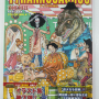 ONE PIECE Eiichiro Oda Illustration Works - Color Walk 7 - Tyrannosaurus