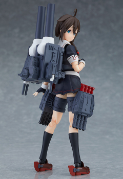 Figma 383 - Kantai Collection Kan Colle - Shigure Kai-II