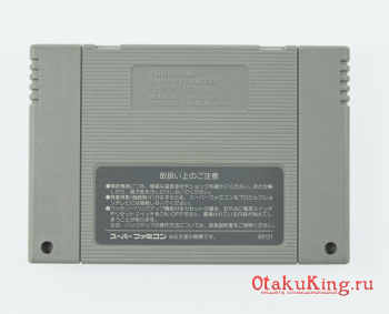SNES (NTSC-Japan) - Final Fantasy IV