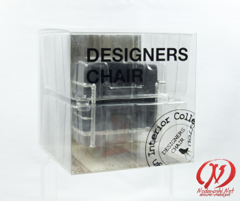 Designers Chair - CP-01 No.2