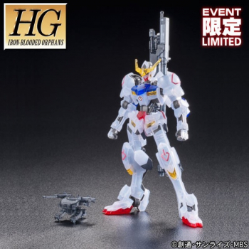 (HG Iron-Blooded Orphans)  Gundam Barbatos Clear color Ver. Gundam EXPO World Tour Japan 2015 Limited