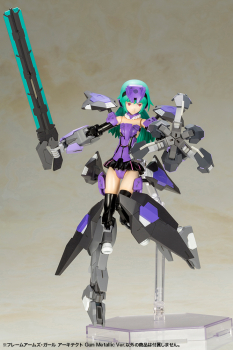 Frame Arms Girl - Architect Gun Metallic Ver.