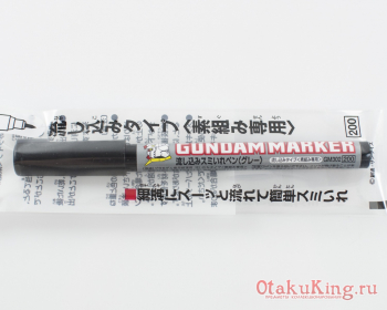 Gundam Marker GM302P Slushing Sumi-ire Pen (Extra Thin Type Gray) (Gray)