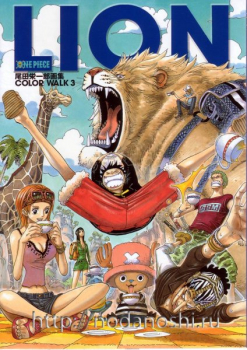 ONE PIECE Eiichiro Oda Illustration Works - Color Walk 3 - LION