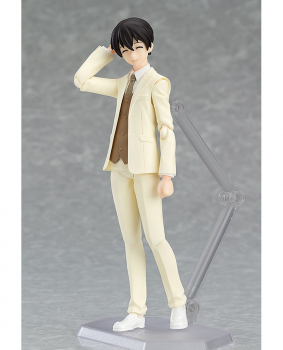 Figma EX-046 - Original Character - Groom (Limited + Exclusive)