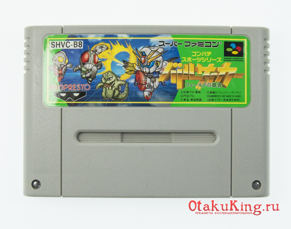 SNES (NTSC-Japan) - Battle Soccer - Field no Hasha