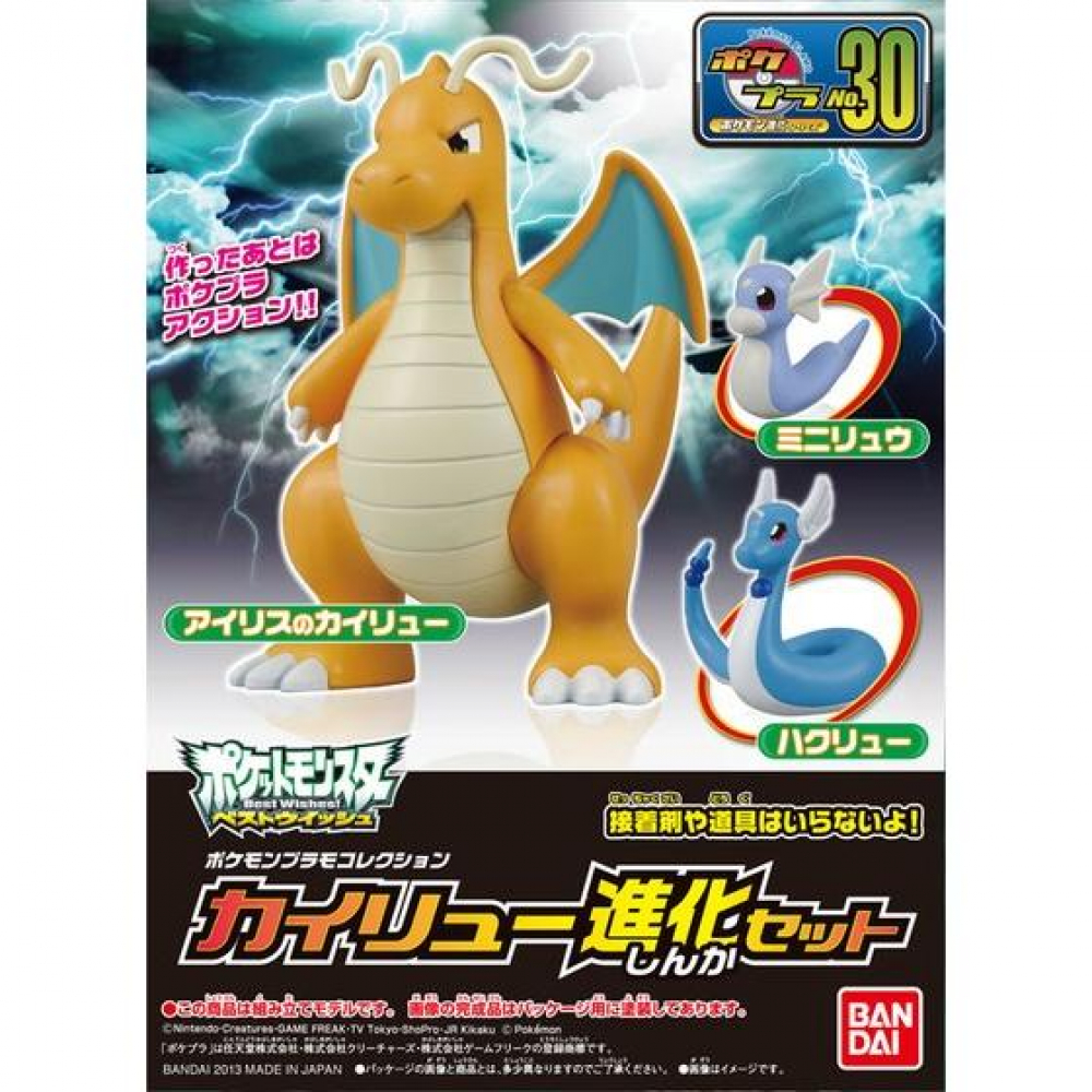 Pokemon Plamo 30 - Pocket Monsters Best Wishes! - Kairyu (Dragonite) Evolution Set