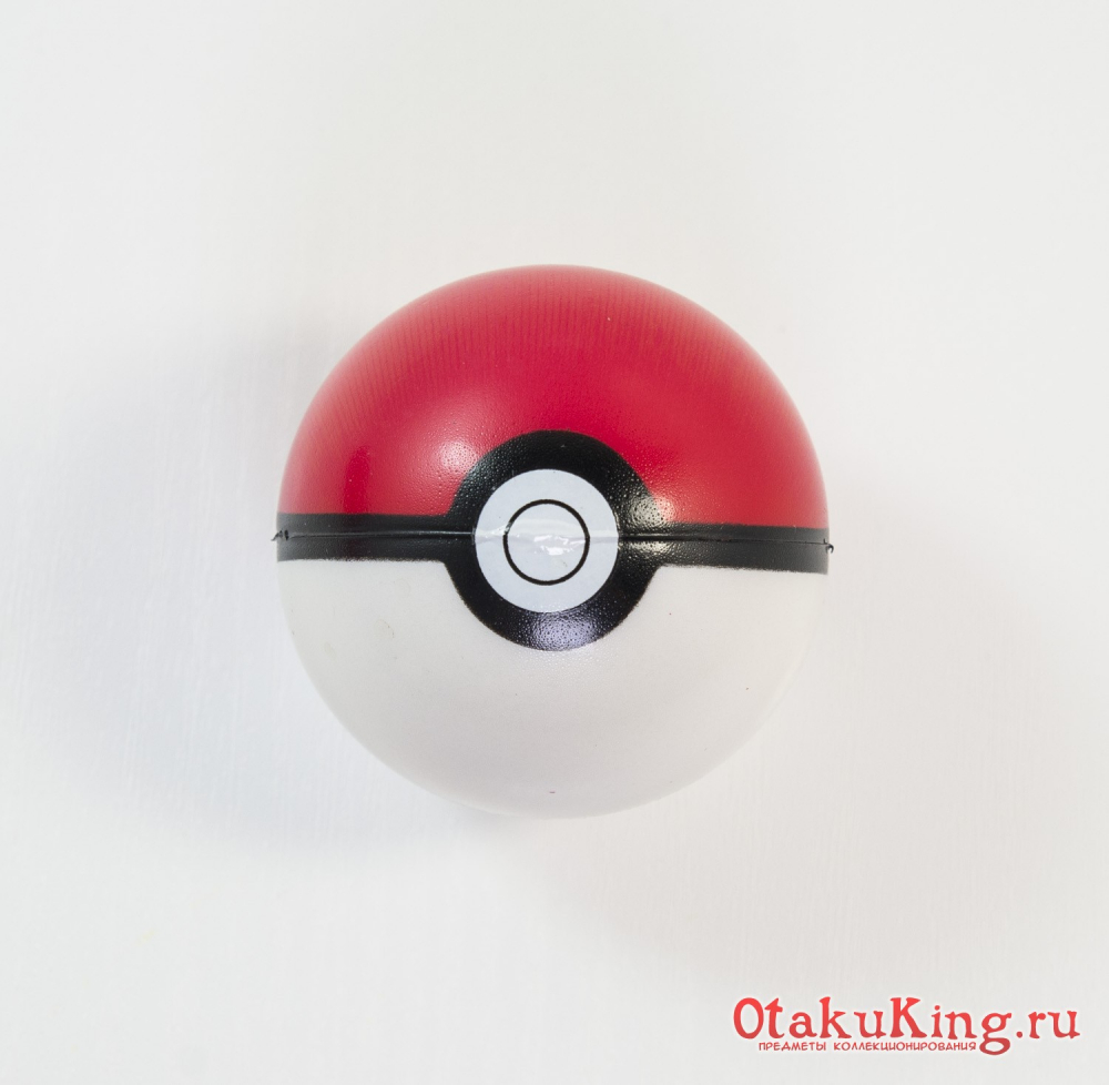 Pokemon - Pocket Monster Minna no Monster Ball - Pokeball