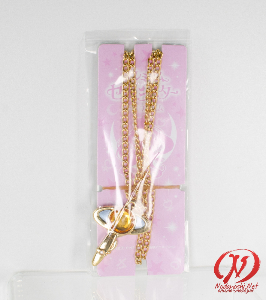 Bishoujo Senshi Sailor Moon Crystal - Necklace - Premium Sebon Star Moon Prism - Henshin Pen Sailor Venus