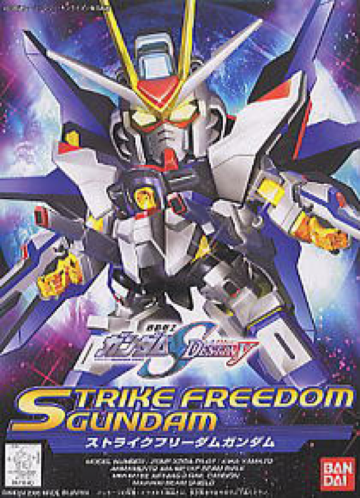 SD Gundam BB (#288) Strike Freedom Gundam