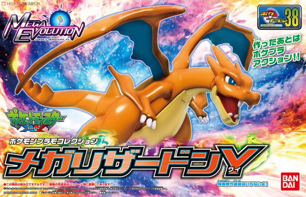 Plamo 38 - Pocket Monsters - Pokemon - Mega Lizardon Y - Mega Charizard Y