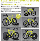 figma Styles - Plamax - Road Bike Lime Green