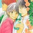 Honey and Clover #7 (ENG)