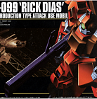 (HGUC) (#033) - RMS-099 Rick Dias (a.e.u.g. mass production)
