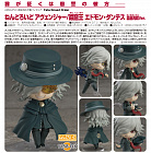 Nendoroid 1158-DX - Fate/Grand Order - Edmond Dantès - Avenger, King of the Cavern, Ascension Ver.