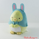 Sumikko Gurashi Usagi Party Plush - Penguin