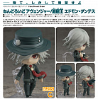 Nendoroid 1158 - Fate/Grand Order - Edmond Dantès - Avenger, King of the Cavern