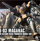 (HGAC) (#223) WMS-03 Magnac (middle eastern nations mass produced mobile suit)