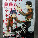 Doujinshi  Attack on Titan - Attack that is blue for you with 999 roses
