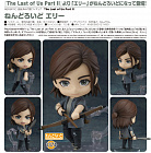 Nendoroid 1374 - The Last of Us Part II - Ellie