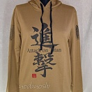 Hoody - Shingeki no Kyojin Attack on Titan