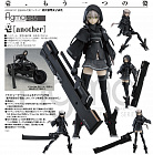 Figma 485 - Heavily Armed High School Girls - Ichi Another ver.